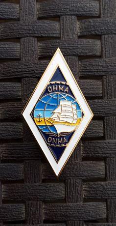Ромб об окончании ОНМА ONMA Одесская Национальная Морская Академия.