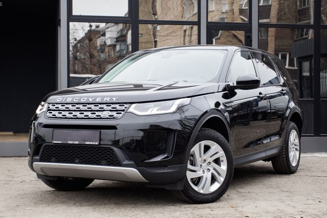 Land Rover Discovery Sport new model
