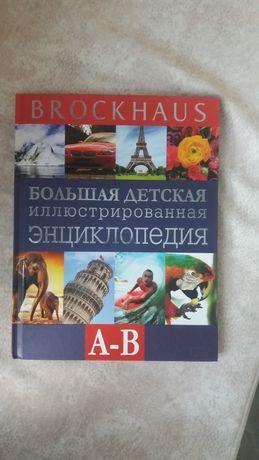 Новая детская энциклопедия Подарочное издание А-В 112 стр.