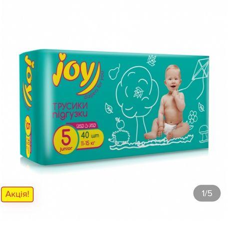Продам памперсы joy