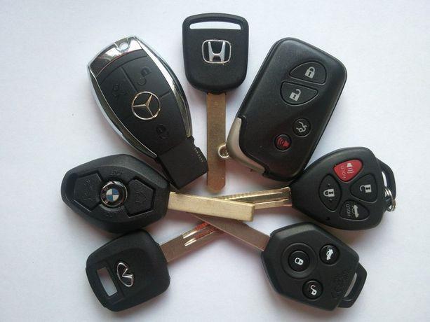Изготовление автомобильного ключа с ЧИПОМ в г. Марганец за 20минут