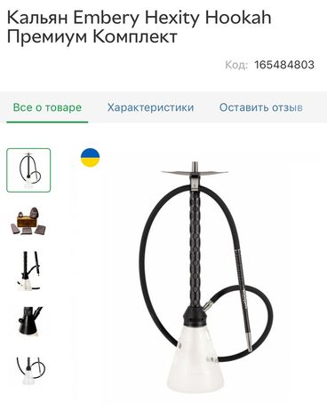 Кальян Ембери Hexity Hookah Премиум