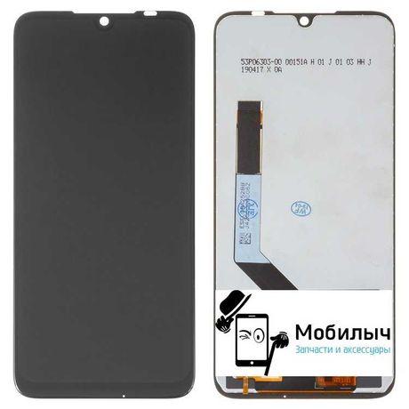 Модуль дисплей Xiaomi Redmi Note 7 note 9 mi8 lite