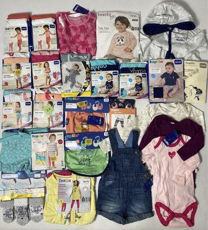 Детская одежда lupilu бебик, сток оптом