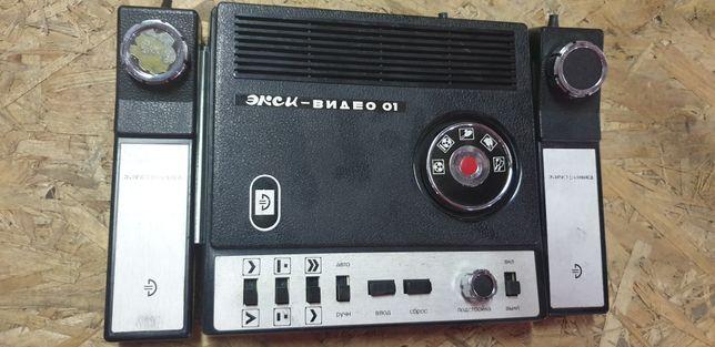 Gra video rodem z ZSRR PRL konsola