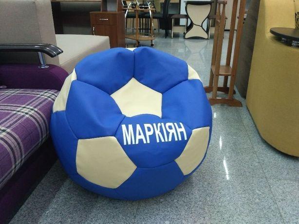 Кресло мяч кресло мешок пуфик футбольный мяч бескаркасная мебель пуф