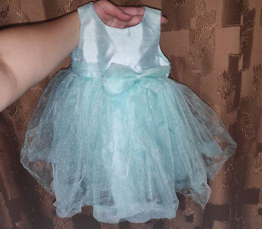 Продам пышное платье на 6 месяцев,как новое