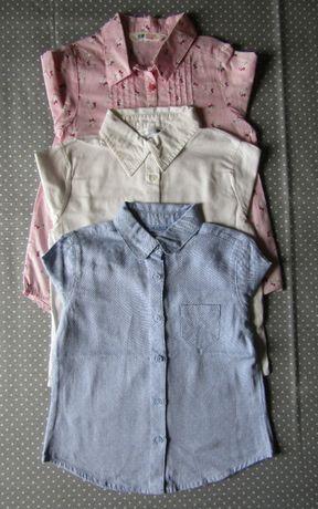 Lote 3 Camisas 4-5 Anos