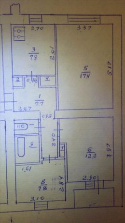 Продається 3-х кімнатна квартира в смт. Брошнів-Осада