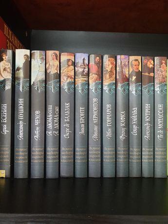 Серия книг: великие шедевры мировой классики
