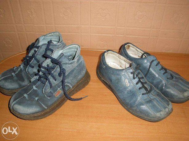 обувь детская бартек