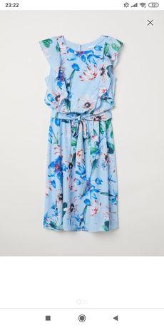 Sukienka do karmienia H&M, r. M
