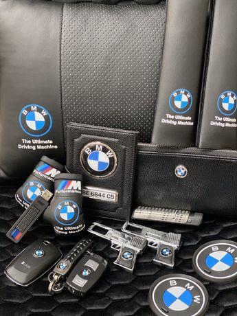 Подарочные наборы в авто, автоаксессуары, возможно все по отдельности