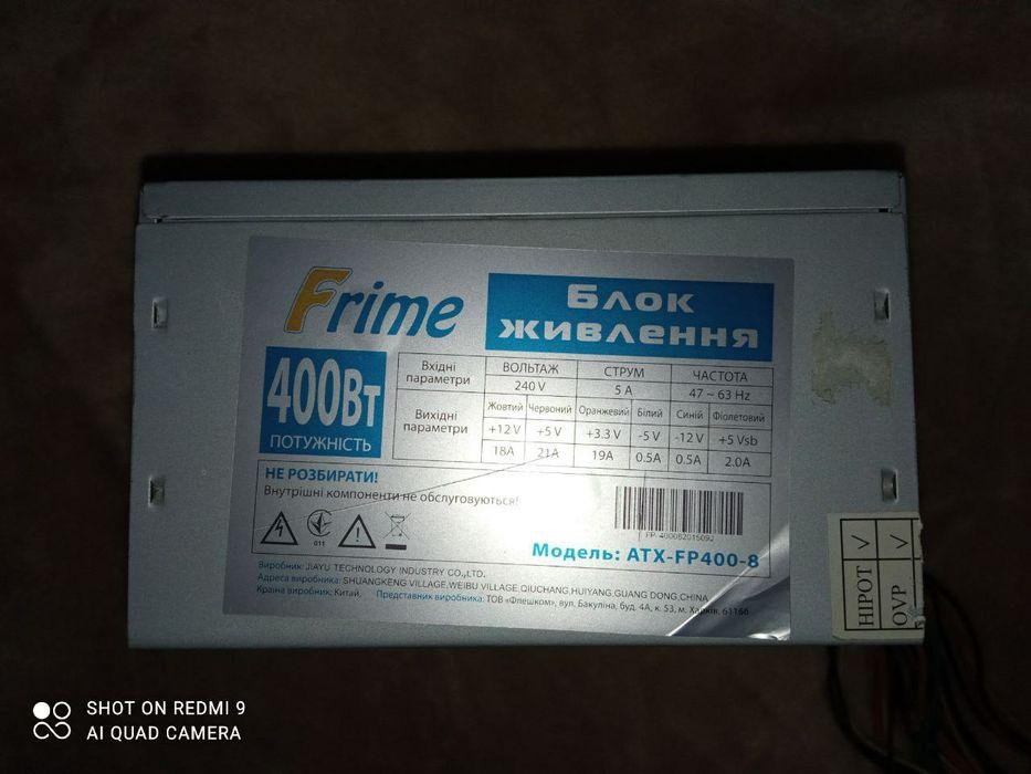 Блок живлення frime 400вт Черновцы - изображение 1
