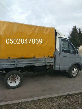Грузоперевозки, доставка, вывоз мусора Газель 1.5 т
