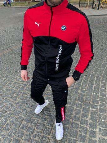 Весенний спортивный костюм мужской Пума БМВ. РАСПРОДАЖА! 3 цвета