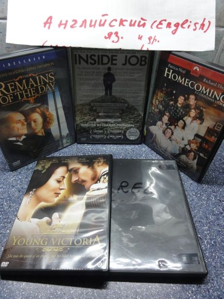 DVD фильмы на англ, немецк, франц, итл., испан. и др.языках. Лицензия!