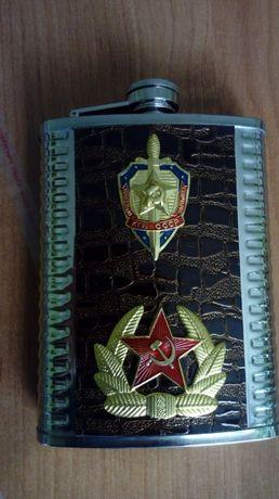 PIERSIÓWKA rosyjska nowa