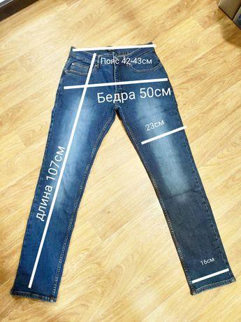Чоловічі джинси сині