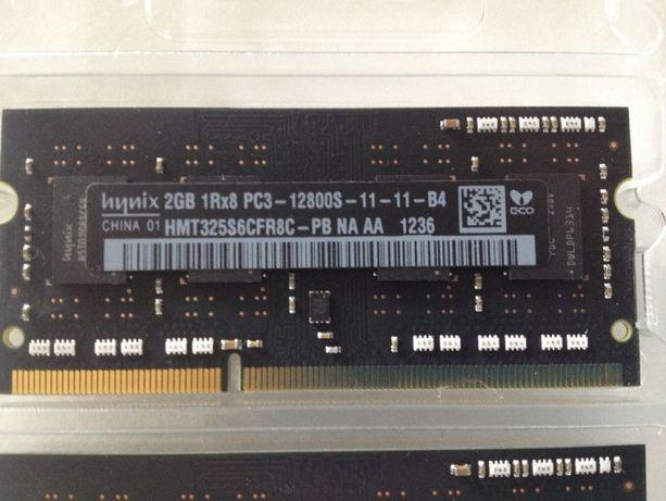 Memoria Ram (4Gb) Apple Mac mini