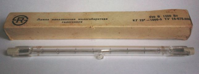 Лампа накаливания КГ-220-1000-5