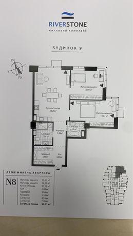 Срочная продажа! 2К квартиры в ЖК River Stone! 97 м2