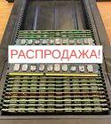 (116GB) Серверная память 4GB 2Rx4 DDR3 PC3-10600R VLP