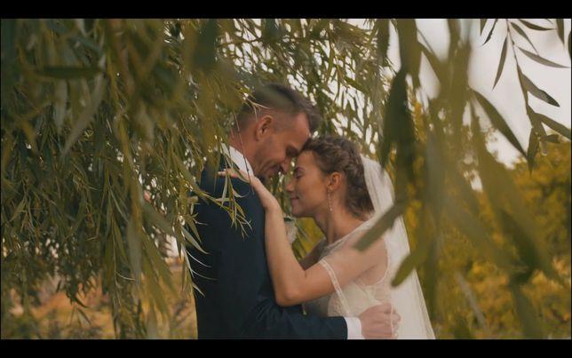 Film ślubny | Kamerzysta na ślub | Dron | Montaż filmów | Wesele