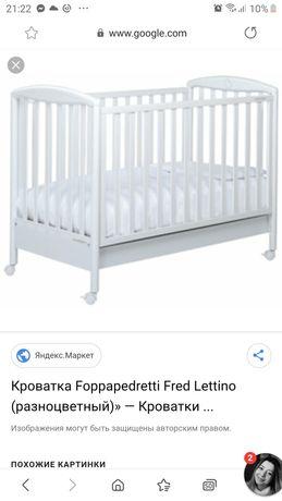 Кроватка детская  120 × 60