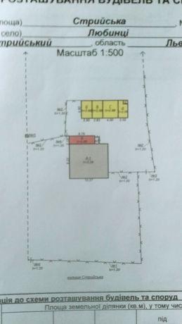 Продам земельну ділянку з будинком можливо під комерцію