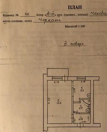 1-но кімнатна квартира в р-ні 700-ки