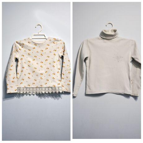 Гольф и кофта в школу , блузка. В 1 класс, Рост 116-122 см