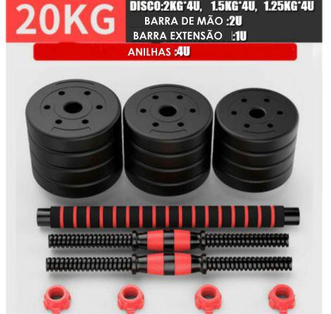 Conjunto de halteres 2 em 1 - peso total 20 kg **Envio Grátis**
