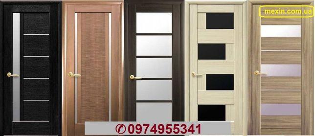 Межкомнатные двери (Міжкімнатні двері), с установкой, доставкой