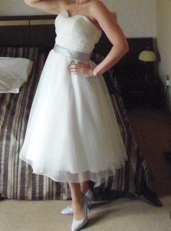 Sukienka ślubna krótka rozm. 36/38 Lady Bird- śmietankowa