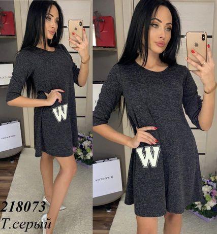 Нарядное платье размер M,L