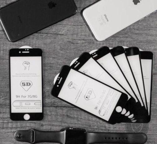 Защитное стекло 5D до IPhone6,6s,6+,6s+,7,7+,8,8+ X,Xs,Xmax,Xr