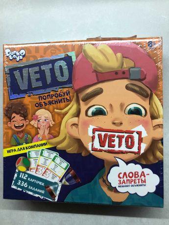 """Настольная развлекательная игра """"veto"""""""
