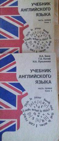 Комплект учебников английского языка и рабочие тетради