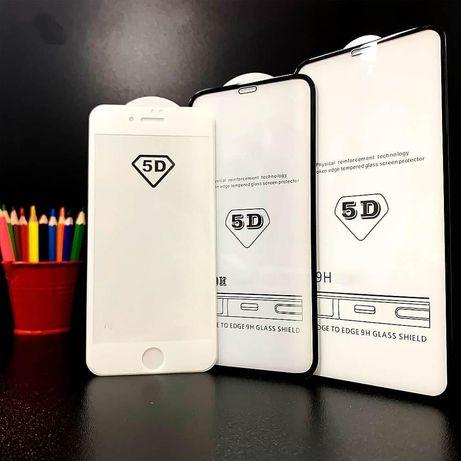 Защитное стекло/захисне скло айфон/iphone XR Все модели Наложка!!