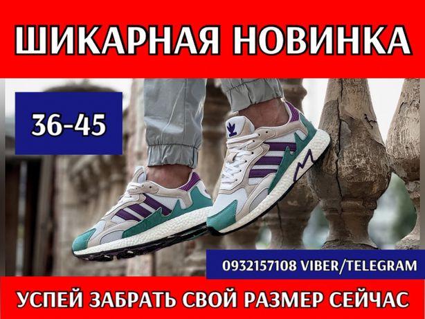 Унисекс Мужские Женские Кроссовки Adidas TRESC Run White Violet