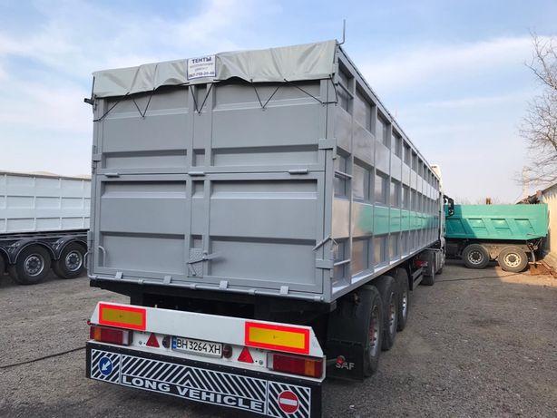 Продам контейнер для перевозки зерна( аналог 40-футового)