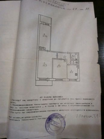 Продам 3-х комнатную квартиру по Космонавтов