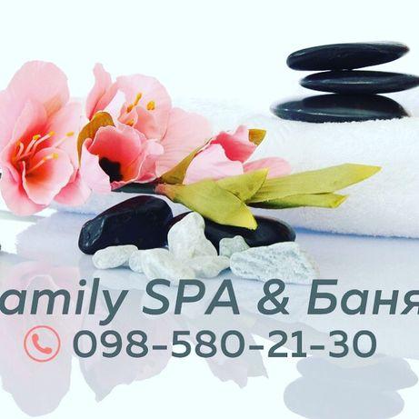 Family spa & Баня Боярка