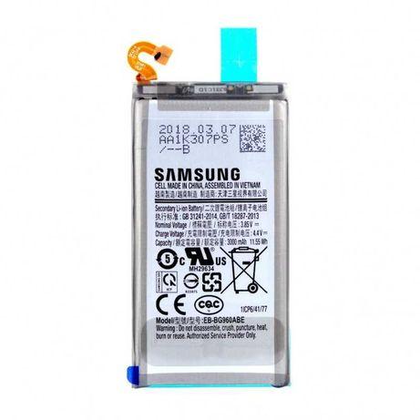 Bateria Samsung Galaxy S9 / S9 Plus / S10 / S10 Plus Original
