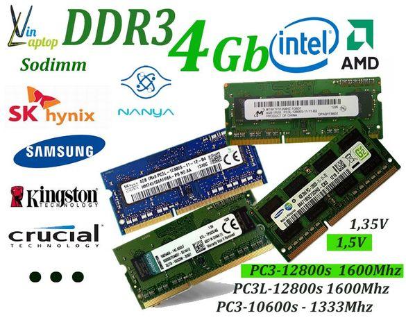 4Gb DDR3 Sodimm PC3-12800s/PC3L-12800s 1600Мгц. Розница! Опт!