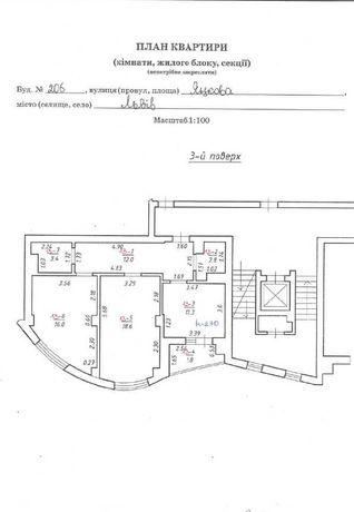 2-кімнатна квартира без ремонту в новобудові на Яцкова