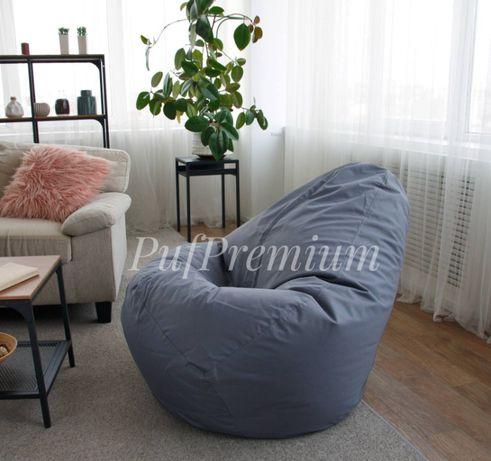 SALE! Кресло груша для дома, кресло-мешки в наличии, пуф груша