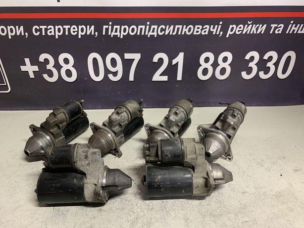 Стартер Ланос Опель Астра Кадет 1.2 1.4 1.5 1.6 бензин