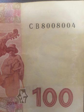 VIP Купюры на удачу с красивыми номерами банкноты Украины подарок шефу
